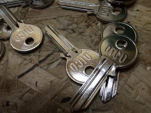 Schlüsseldienst Plus City